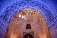 Voûte bleue Albencerrajes Alhambra Granada Spain Photos libres de droits