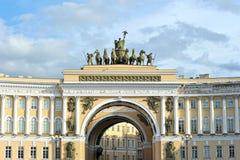 Voûte de l'état-major à St Petersburg photographie stock libre de droits