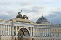 Voûte de l'état-major à St Petersburg Photos libres de droits