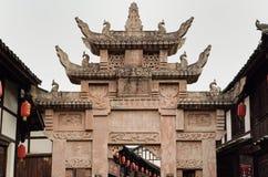 Voûte de mémorial de Chine-chasteté de Guangyuan Photo stock