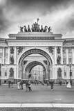 Voûte du bâtiment d'état-major, St Petersburg, Russie Image libre de droits