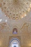 Voûte et fenêtres arabes Photo stock