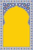 Voûte florale arabe Fond islamique traditionnel Élément de décoration de mosquée illustration stock