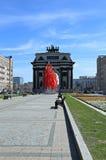 Voûte triomphale à Moscou pour célébrer la victoire sur le napoléon Images stock