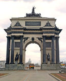 Voûte triomphale sur l'avenue de Kutuzov Photo stock