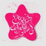 Você é meu cartão super da estrela Fotografia de Stock Royalty Free