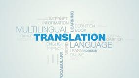 Vocabulaire de étude multilingue d'international d'affaires d'interprétation d'éducation de communication de langue de traduction illustration stock