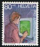 Vocational training. SWITZERLAND - CIRCA 1989: stamp printed by Switzerland, shows Vocational training , circa 1989 stock photo