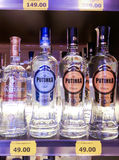 Vodka bottles in the shop Royalty Free Stock Photography