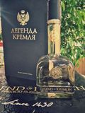 Vodka Legend of Kremlin. With box royalty free stock images