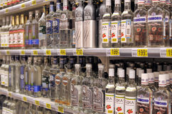 Vodka in the supermarket Stock Photography