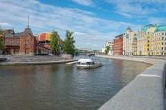 Vodootvodny Canal in Moscow Royalty Free Stock Image