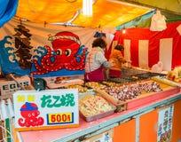 Voedselverkoper bij het Hirosaki-Kasteelpark stock fotografie