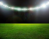 Voetbal bal.football, Royalty-vrije Stock Fotografie