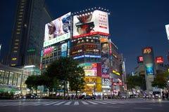 Voetgangers bij Shibuya-Kruising royalty-vrije stock afbeeldingen