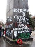 Voetstuk van geworpen monument aan Lenin Stock Foto's