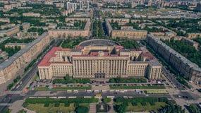 Vogelperspektive des sowjetischen Palastes in St Petersburg Stockfoto