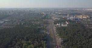 Vogelperspektive eine Straße im Nebel Pixel 4k 4096 x 2160 stock video