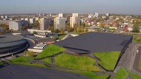 Vogelperspektive von im Stadtzentrum gelegenem Katowice, Schlesien-Provinz, Polen stock video footage
