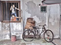 VOGLIO BAO, arte murala della via nella città di Georgetown, Penang, Malesia Fotografie Stock
