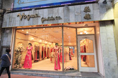 Vogue girlike co shop in hong kong Stock Photos