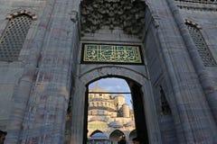 Voie de base bleue de mosquée Photos stock