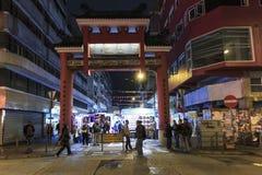 Voie de base de rue de temple en Hong Kong Photo stock