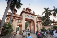 Voie de base, université indoue de Banaras image libre de droits