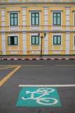 Voie du vélo Photos libres de droits