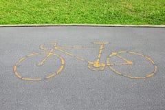 Voie pour bicyclettes (chemin) Image stock