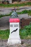 Voie Sacrée D-1916, Verdun Stock Image