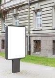 Voir les mes autres travaux dans le portfolio Panneau d'affichage vide vertical avec l'espace de copie pour le message textuel ou Photo libre de droits