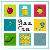 VOITURE DE SHANA TOVA Icônes année juive de Rosh Hashanah de nouvelle illustration stock