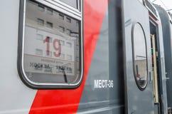 Voiture de train Tallinn - Moscou, plan rapproché Photographie stock libre de droits