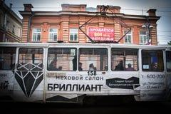 Voiture russe dans la station de train Photographie stock