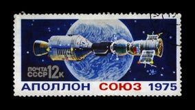 Vol expérimental de vaisseau spatial de Soyuz et d'Apollo, vers 1975, photos stock