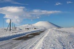 Volcan dormant images libres de droits