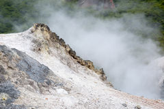 Volcanic land Stock Image