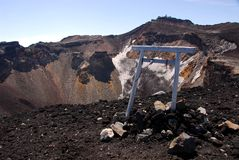 Volcano Crater Stock Foto