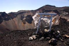 Volcano crater Stock Photo