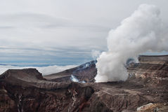 Volcano Gorely smoking Royalty Free Stock Photography