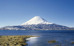 Volcano in Peru Royalty Free Stock Photography