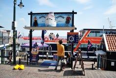 Volendam - Marken ferry landing dock entrance, Netherlands Royalty Free Stock Images