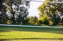 Voleyball net on the green field Stock Photo