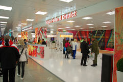 Volga Federal District exhibition stand Stock Image