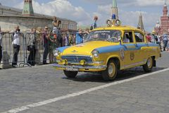 Volga GAZ-21  Stock Photo