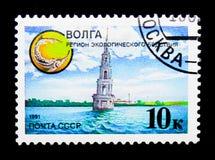 Volga - region av den ekologiska katastrofen, circa 1991 Arkivbild