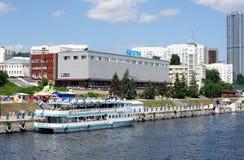 Volga river embankment in Saratov Stock Photos