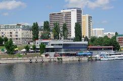 Volga river embankment in Saratov Royalty Free Stock Photo