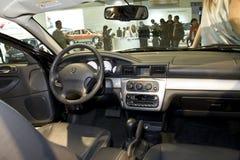 Volga Siber inside Stock Photo